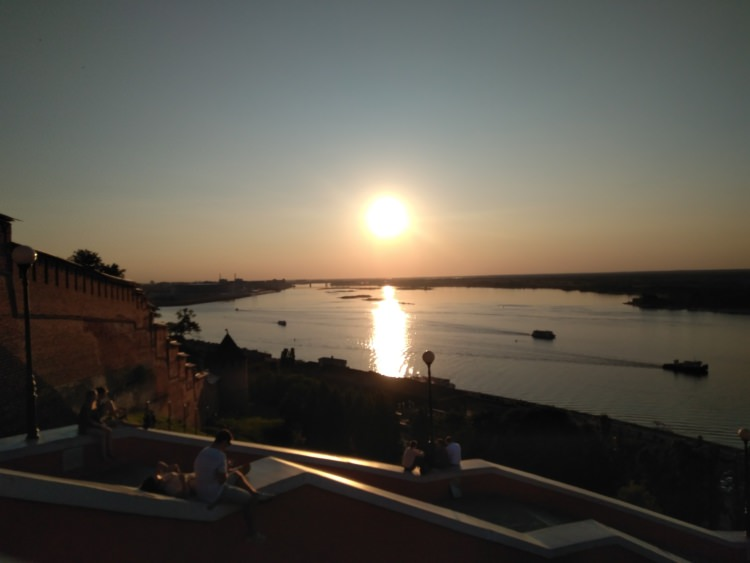 Nizhniy Novgorod evening sunset